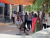 काेराेना 302; एक ही दिन में अब तक के सबसे ज्यादा मरीज...प्रदेश में भीलवाड़ा टाॅप-5 में पहुंचा|भीलवाड़ा,Bhilwara - Dainik Bhaskar