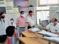 आरएमए संघ ने स्वास्थ्य कर्मचारी संघ की मांगों के विरोध में सौंपा ज्ञापन|कोरिया,Koria - Dainik Bhaskar