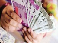 20.87 कराेड़ की करनी थी वसूली, 1 कराेड़भी नहीं कर पाए, अब कार्रवाई की है तैयारी|भागलपुर,Bhagalpur - Dainik Bhaskar