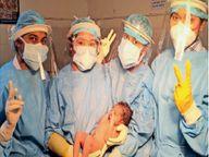 पॉजिटिव गर्भवती का कराया प्रसव; शिशु की जांच रिपोर्ट निगेटिव, दोनों स्वस्थ, नर्सों ने सेल्फी लेकर जताई खुशी|भिलाई,Bhilai - Dainik Bhaskar