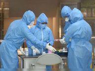 सर्दी-खांसी-बुखार ही नहीं, शरीर में दर्द, उल्टी व दस्त भी नए लक्षण, प्रति 1000 में अभी 4 मरीज, 1 कर सकता है 14 संक्रमित|भागलपुर,Bhagalpur - Dainik Bhaskar