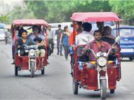 परकोटा समेत 14 जोन में सबसे सस्ता और अच्छा पब्लिक ट्रांसपोर्ट 10 हजार ई-रिक्शा चलेंगे जयपुर,Jaipur - Dainik Bhaskar