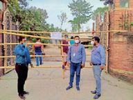 निगम ने बनाए 5 कंटेनमेंट जोन खंजरपुर में परिजनों ने लौटाया|भागलपुर,Bhagalpur - Dainik Bhaskar