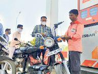 16 में से 10 पंपों पर पेट्रोल और डीजल मिलावटी, 7 में प्रति ली. 100 एमएल तक कम दे रहे|जयपुर,Jaipur - Dainik Bhaskar