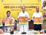 सीएम ने कहा- महिला सशक्तीकरण की दिशा में मील का पत्थर साबित होगी नई महिला नीति जयपुर,Jaipur - Dainik Bhaskar