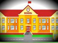 प्राइवेट स्कूल प्रबंधक फीस के लिए दे रहे दबाव, एग्जाम फीस लेकर रद्द की परीक्षाएं|गुड़गांव,Gurgaon - Dainik Bhaskar
