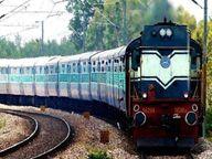 गांधीधाम-हावड़ा साप्ताहिक ट्रेन शुरू, कोटा में भी स्टॉपेज कोटा,Kota - Dainik Bhaskar