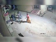 पूनम कॉलोनी में बदमाशों ने घर के बाहर पहले पति फिर पत्नी को सड़क पर पटकर लात-घूसों से बेरहमी से पीटा|कोटा,Kota - Dainik Bhaskar