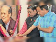 भरतिया बोले रमेश जी की साेच थी कि व्यापारी एकजुट होकर ही समस्याओं पर विजय पा सकता है|ग्वालियर,Gwalior - Dainik Bhaskar