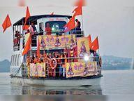 बड़े तालाब में झूलेलाल की आरती, क्रूज पर मनाया नववर्ष|भोपाल,Bhopal - Dainik Bhaskar