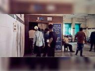 सिम्स में बिजली गुल, लिफ्ट बंद, फंसे लोगों को कर्मचारियों ने बाहर निकाला|बिलासपुर,Bilaspur - Dainik Bhaskar