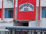 32 कैदी चैती छठ करेंगे; 175 मुस्लिम रखेंगे रोजा; इनमें महिला-पुरुष और 9 गैर मुस्लिम भी|पटना,Patna - Dainik Bhaskar