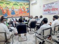 उत्तर पश्चिमी रेलवे के सहायक वाणिज्य प्रबंधक ने व्यापार संघ प्रतिनिधियों के साथ बैठक की|सीकर,Sikar - Dainik Bhaskar