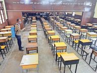हिमाचल में दसवीं और बारहवीं की परीक्षा आज से शुरू; ढाई लाख विद्यार्थी देंगे परीक्षा|शिमला,Shimla - Dainik Bhaskar