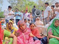 रीको में ब्लाइंड मर्डर मामला- परिजनों ने एसपी ऑफिस का घेराव कर जताया रोष|श्रीगंंगानगर,Sriganganagar - Dainik Bhaskar