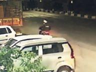 गेस्ट हाउस संचालक ने 50 लाख रंगदारी नहीं दी तो फायरिंग...बोले-ये तो ट्रायल है; पुलिस की मौजूदगी में आया बदमाशों का दूसरा फोन|जयपुर,Jaipur - Dainik Bhaskar