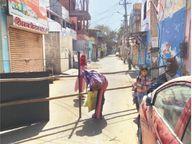 1 दिन में 961 केस, 03 की मौत; आरयूएचएस में 86 मरीज आईसीयू में, 6 वेंटीलेटर पर|जयपुर,Jaipur - Dainik Bhaskar