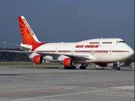 बेंगलूरू-हैदराबाद से आई फ्लाइट में 1-1 पॉजिटिव; मुंबई की 3 और अहमदाबाद की 1 फ्लाइट रद्द, कारण कम यात्री भार|जयपुर,Jaipur - Dainik Bhaskar