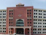 गहलोत सरकार भारत बंद में हिंसा मामले में दर्ज 81 केस वापस लेगी; एससी एसटी वर्ग के प्रतिनिधियों की थी मांग|जयपुर,Jaipur - Dainik Bhaskar