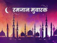 रमजान मुबारक; महामारी में इस रमजान, एहतियात के साथ इबादत|बिलासपुर,Bilaspur - Dainik Bhaskar