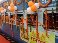 नवरात्रि में प्रस्तावित रामायण रेल यात्रा रद्द, क्याेंकि देश के हर राज्य में बढ़ रहा काेराेना|उदयपुर,Udaipur - Dainik Bhaskar