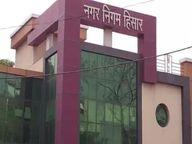 बीएंडआर ने रुकवाया था जो काम निगम अब मांग रहा उसकी एनओसी|हिसार,Hisar - Dainik Bhaskar