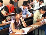 कक्षा 9 के बच्चों को बुकलेट के रूप में मिलेगा वार्षिक परीक्षा का पेपर प्रश्नों के जवाब भी इसी में देना होगा|भीलवाड़ा,Bhilwara - Dainik Bhaskar