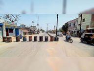 जरूरी हो तो पास या आईकार्ड के साथ निकलिए, शहर चार जोन में बांटा गया|रायगढ़,Raigarh - Dainik Bhaskar