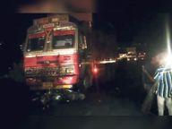 बाइक सवार 2 छात्रों को ट्रक ने कुचला, दोनों की मौत|उदयपुर,Udaipur - Dainik Bhaskar