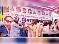 सभी वर्ग के लोगों को एक साथ समान जीने का हक दिलाया महवा,Mahawa - Dainik Bhaskar