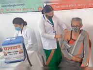 टीकाकरण महोत्सव के तीसरे दिन कोविड वैक्सीन खत्म, लोग भड़के छतरपुर (मध्य प्रदेश),Chhatarpur (MP) - Dainik Bhaskar