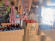 अवैध शराब की गई जब्त, एक आरोपी गिरफ्तार|नागौर,Nagaur - Dainik Bhaskar