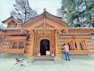 काेराेना का असर, नवरात्र के पहले दिन तारादेवी मंदिर आते थे सात से आठ हजार श्रद्धालु, इस बार सिर्फ 1400 ही पहुंचे|शिमला,Shimla - Dainik Bhaskar