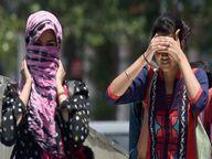 माैसम में आज बदलाव की संभावना, गर्मी से मिलेगी राहत|भीलवाड़ा,Bhilwara - Dainik Bhaskar