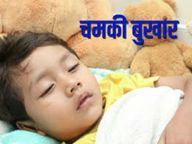 जिले के शिक्षकों, आंगनबाड़ी सेविकाओं आशा व जीविका को डीएम लिखेंगे खत|मुजफ्फरपुर,Muzaffarpur - Dainik Bhaskar