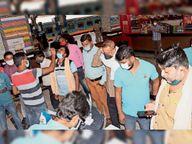 लगातार दूसरे दिन 300 से अधिक पाॅजिटिव 5 डॉक्टर व गोपालपुर के सीओ को भी कोरोना|भागलपुर,Bhagalpur - Dainik Bhaskar