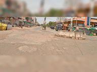 छबड़ा में अब शांति, दूध, सब्जी और जरूरी सामान के लिए परेशान हाे रहे कस्बेवासी|छबड़ा,Chhabra - Dainik Bhaskar