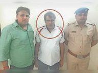 भाभी की हत्या को अंजाम दे साथी के साथ गंगा नहाने हरिद्वार चला गया था देवर, अब आया काबू|रोहतक,Rohtak - Dainik Bhaskar