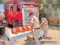 विक्टोरिया पोर्ट अग्निकांड के 66 शहीद फायर कर्मियों को दी गई श्रद्धांजलि, फायर कर्मियों को सम्मानित किया गया|मुजफ्फरपुर,Muzaffarpur - Dainik Bhaskar