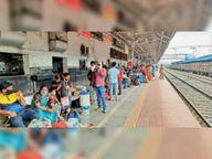 फिर वही हालात, ट्रेन और बसों से लौटने लगे प्रवासी|रायगढ़,Raigarh - Dainik Bhaskar
