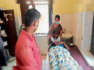 बहू की विदाई को पहुंचे ससुराल वालों से की मारपीट, तीन लोग घायल, भर्ती|कुमारखंड,Kumarkhand - Dainik Bhaskar