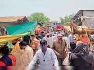 आज से सब्जी बाजार बंद, खेल परिसर के पास लगेगी मंडी|सागर,Sagar - Dainik Bhaskar