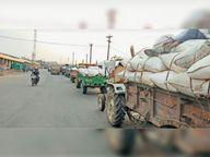 टोकन लेने एक दिन पहले से ही आ गए किसान, सड़क पर जाम|सागर,Sagar - Dainik Bhaskar