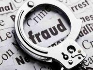 फर्जी दस्तावेजाें से लिया लाखों रुपए का लाेन हड़पा, महिला व उसका साथी गिरफ्तार|अलवर,Alwar - Dainik Bhaskar