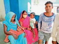 सीएचसी में नवजात की मौत पर परिजनों ने किया हंगामा|चौसा,Chausa - Dainik Bhaskar