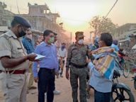 बिना मास्क के पकड़े गए 30 लोग, प्राथमिक स्वास्थ्य केंद्र में 22 लोगों की जांच में एक मिला कोरोना पाॅजिटिव|भागलपुर,Bhagalpur - Dainik Bhaskar