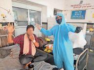 मरीजों का डर दूर करने के लिए म्यूजिक, कोई रोता है तो कर्मचारी उन्हें खुश करने के लिए करते हैं डांस करते|भीलवाड़ा,Bhilwara - Dainik Bhaskar