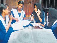 प्रदेश में इस साल 31 नए गर्ल्स कॉलेज खुले; उच्च शिक्षा में 5 साल में 3.70 लाख से 6.46 लाख लड़कियां, लड़कों से आगे|जयपुर,Jaipur - Dainik Bhaskar
