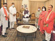 अधिकारियों को धमका रहे हैं सरकार के मंत्री, उपचुनाव में केंद्रीय सुरक्षा बल तैनात किया जाए|जयपुर,Jaipur - Dainik Bhaskar