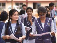 पढ़ाई और परीक्षा के बार-बार बदले जा रहे निर्णय, इंटरनल मार्किंग, प्री बाेर्ड के नंबर से बनेगा रिजल्ट होशंगाबाद,Hoshangabad - Dainik Bhaskar